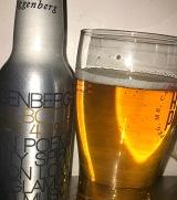 day-8-braurei-schloss-eggenberg-silver-bottle-beer